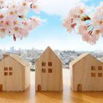 久留米市 公示地価 住宅地、商業地ともに4年連続上昇