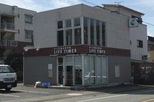 からだ矯正専門院LIFE TIMES 4月オープン!【久留米市南2丁目】
