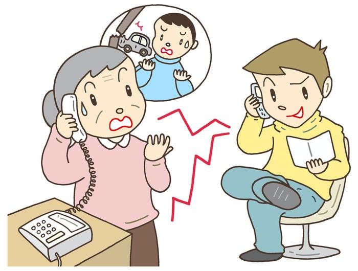 久留米市 警察官等を騙るニセ電話詐欺事件発生 現金をだまし取られる【注意】