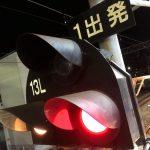 久留米市 天神大牟田線の安武駅 信号関係故障 一時列車に遅れ