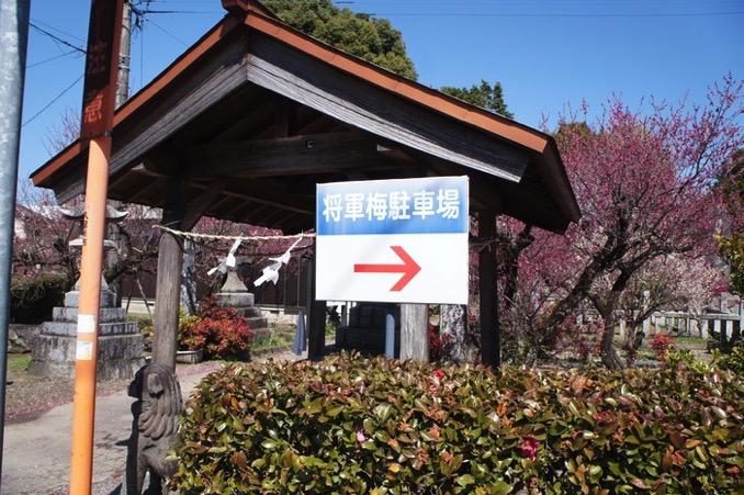 久留米市 宮ノ陣神社 駐車場入口