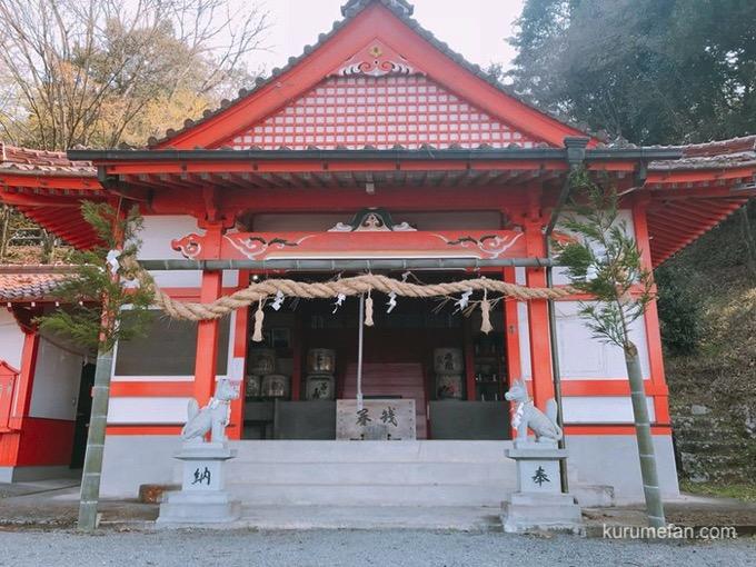 浮羽稲荷神社 本殿