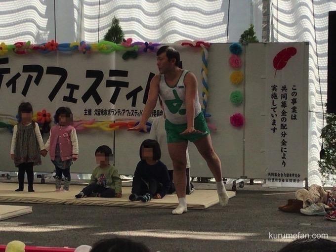 久留米ボランティアフェステバル お笑い芸人オラキオさんショー