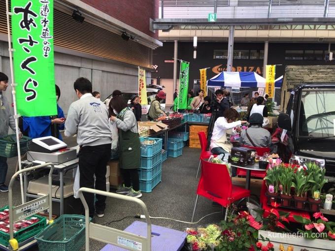 久留米ボランティアフェステバル 三連水車の里あさくら物産展の農家自慢の物産物の販売