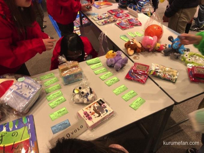 久留米市ボランティアフェステバル おもちゃ交換