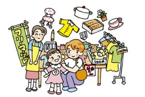YUMMY市(ヤミーイチ)フリーマーケットや雑貨、飲食物の販売などイベント盛り沢山!