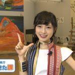 RKB 福岡県庁知らせた課 アートを通じて人々をつなぐ場所「九州芸文館」紹介