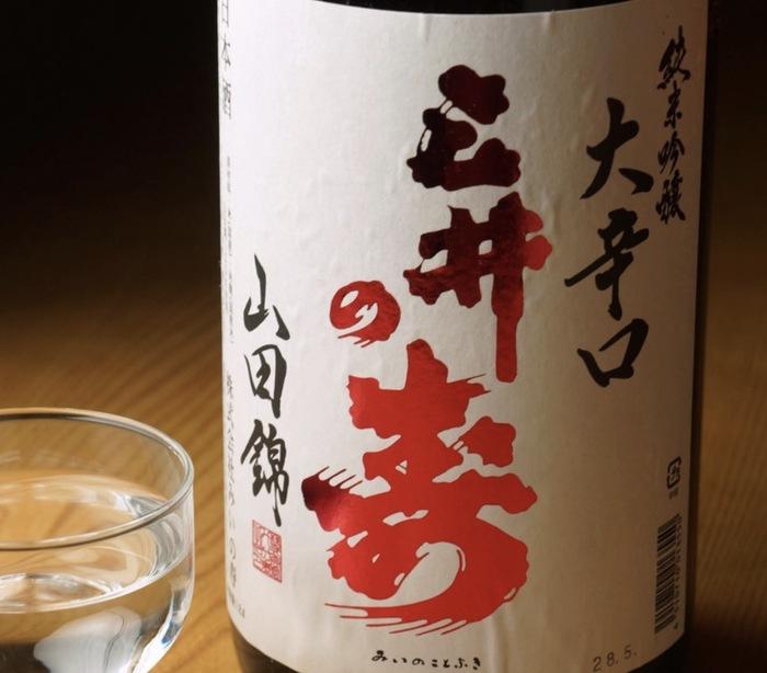 「みいの寿」と焼酎蔵元「研醸」合同蔵開放 試飲や酒粕の詰め放題