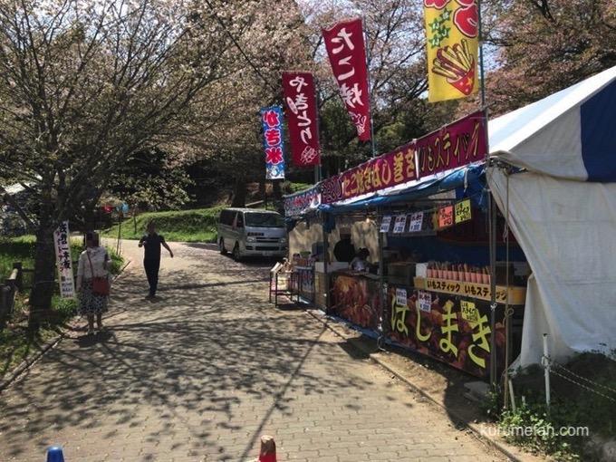 久留米市山本町 浅井の一本桜付近 露店