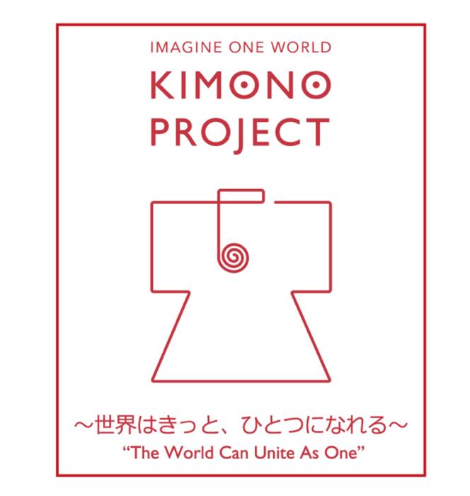 KIMONOプロジェクト100ヵ国完成披露式典