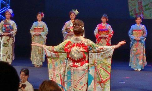 KIMONOプロジェクト100ヵ国完成披露式典 久留米シティプラザ