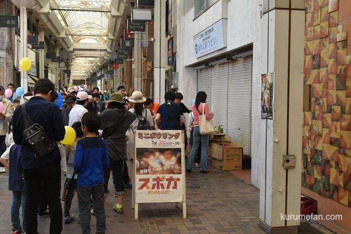 久留米ほとめき通り商店街 アーケードは人でいっぱい