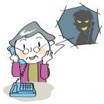 筑後市でニセ電話詐欺 80万円騙し取られる【偽電話詐欺注意】