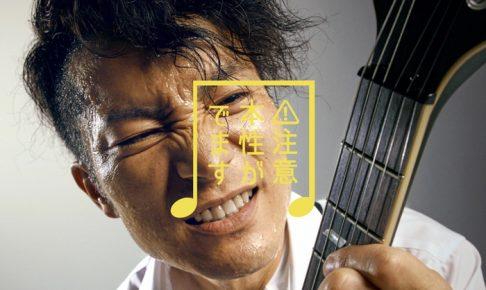 小川楽器 ヤマハ大人の音楽レッスン無料体験実施!楽譜読めなくても安心!