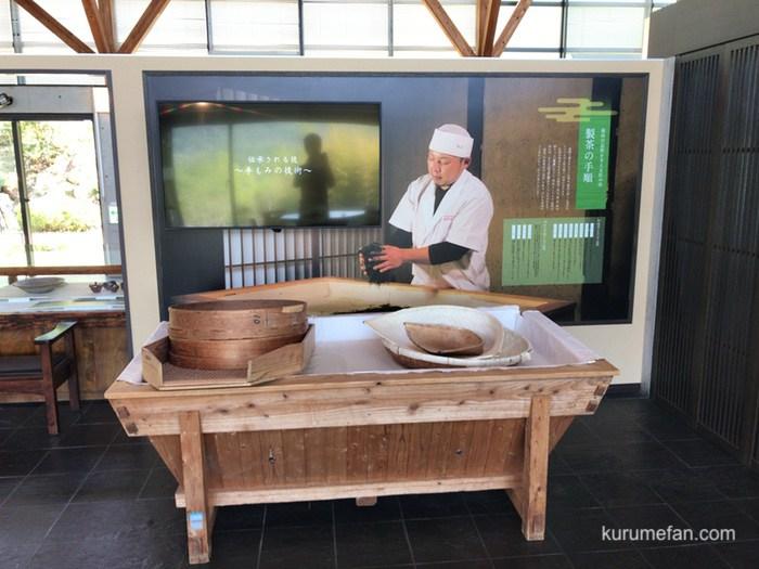 茶の文化村 館内