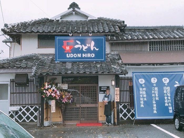 UDON HIRO(うどん ひろ)店舗