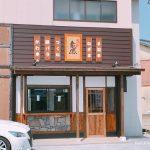 やきとり家 竜鳳 久留米店 津福今町に4月20日オープン!九州初の居酒屋店