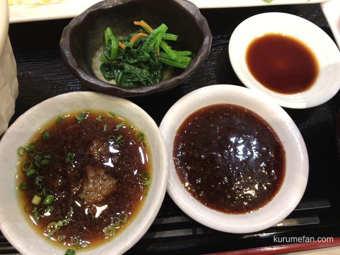 定食 馬乃米 マグロカツ ソースとおろしポン酢