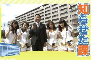 福岡県庁知らせた課 久留米市で行われた春の交通安全県民運動に参加