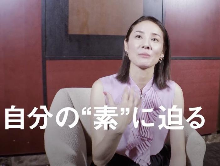 セブンルール 久留米市出身 女優・吉田羊に密着!誰も知らない素顔に迫る