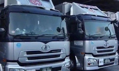 RKB 志、情熱企業「久留米運送株式会社」を特集 全国に広がる貨物輸送網