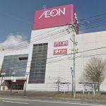 大型商業施設「イオン上峰店」 2019年2月末で撤退