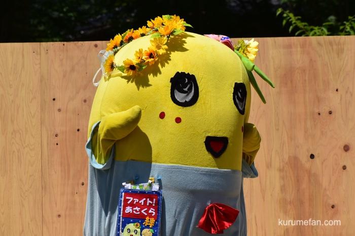 ふなっしーを見てきた!第4回 あさくら絆フェスティバル 朝倉市へ!