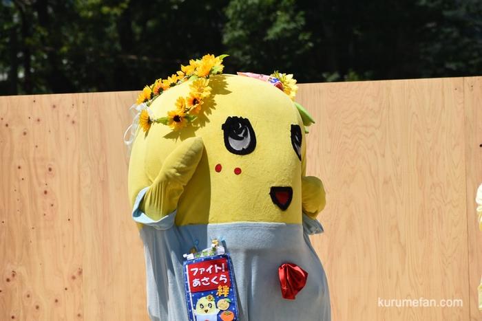 第4回 あさくら絆フェスティバル ふなっしーがステージ