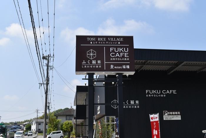 Fukucafe 20180525 open 0