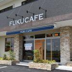 「FUKU CAFE 鳥栖」お米やさんの食卓 5月25に鳥栖市オープン!