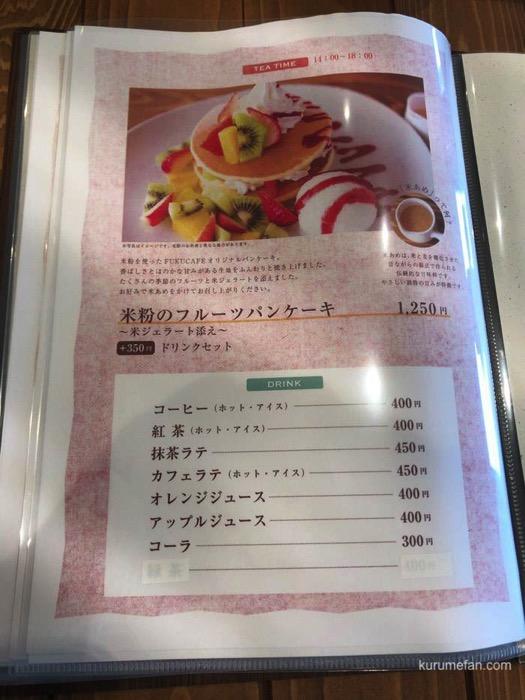 米粉のフルーツパンケーキ