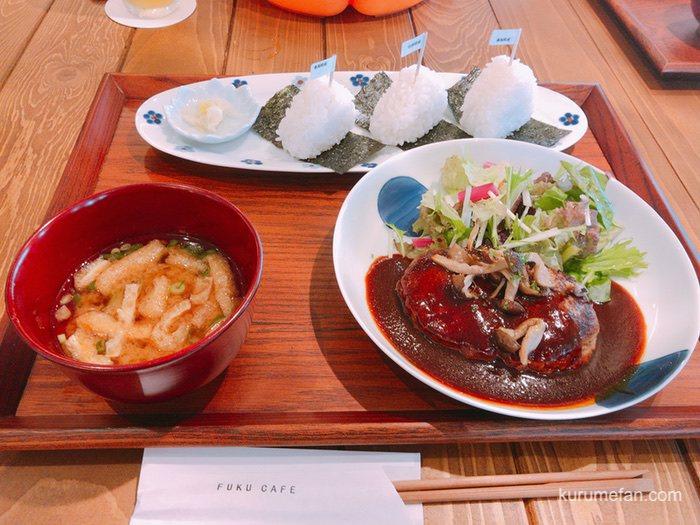 FUKU CAFE 鳥栖へ行ってきた!こだわりのお米を食べ放題!メニュー紹介!