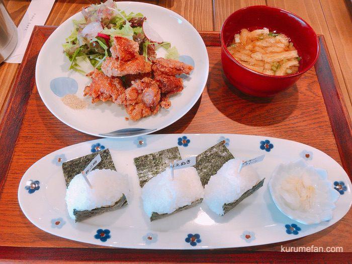 RiceBran唐揚げ〜クミン塩添え〜