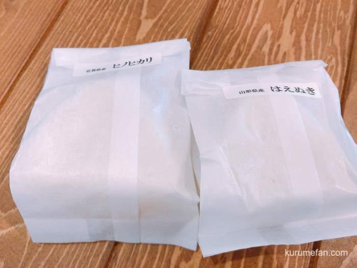 Fuku cafeお米(おむすびは食べ放題)