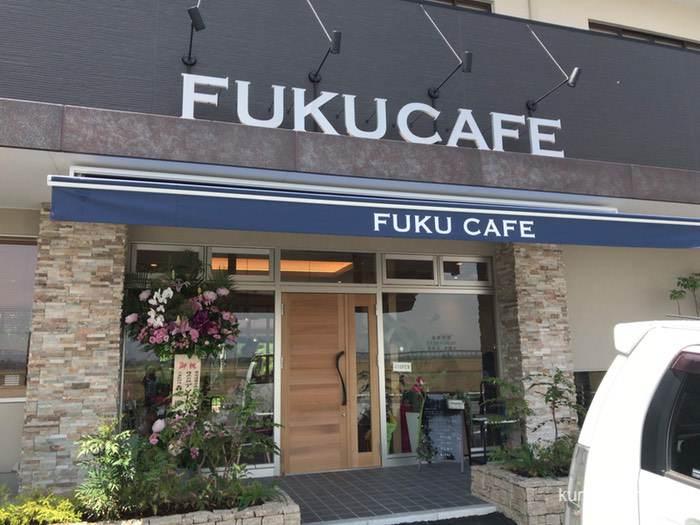 FUKU CAFE 鳥栖 所在地