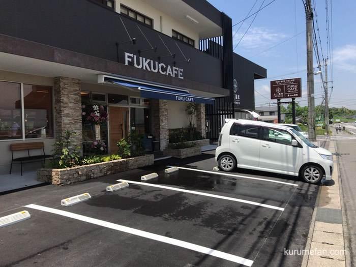 FUKU CAFE 鳥栖 駐車場