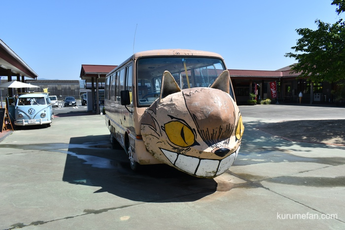 にじの耳納の里 猫バス