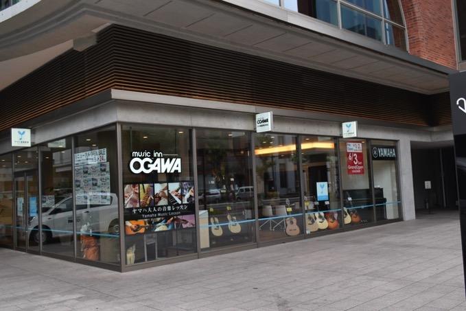 Ogawa syuzai 0007