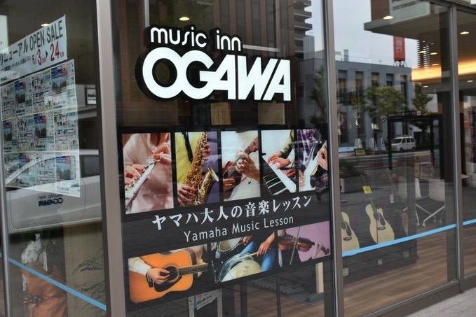 Ogawa syuzai 0009