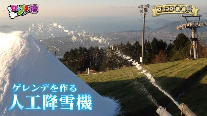 ロンプク淳 ロンプク○○賞 アイスマン株式会社 人工降雪機