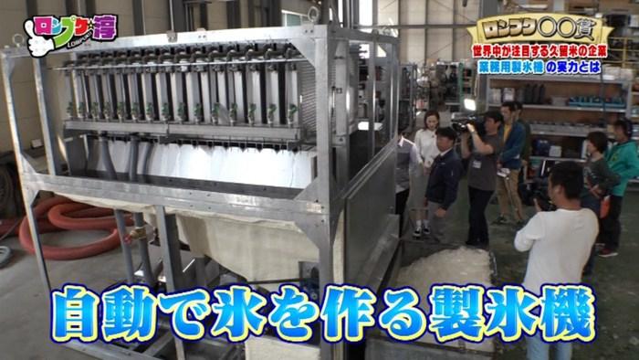 ロンプク淳 ロンプク○○賞 アイスマン株式会社 自動で氷を作る製氷機