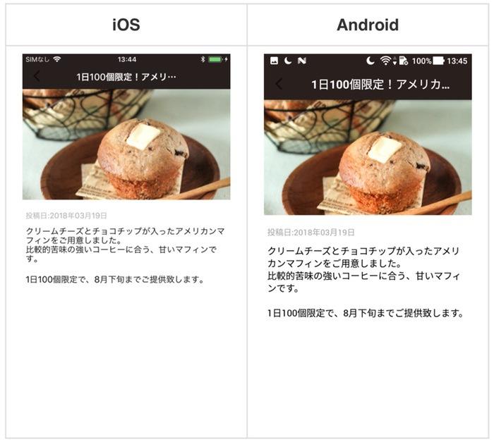 Stamply アプリ利用者側の画面 スタンプ付加画面