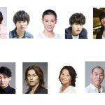 永田崇人、山西惇が久留米に!宝塚BOYS 久留米公演 8月決定!