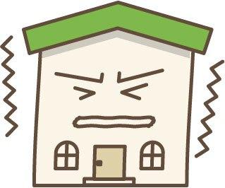 5月24日 1時頃地震 震源地は福岡県筑後地方 久留米市は震度2
