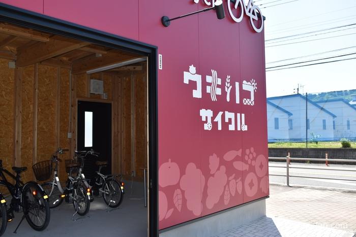 ウキハコは自転車の車庫