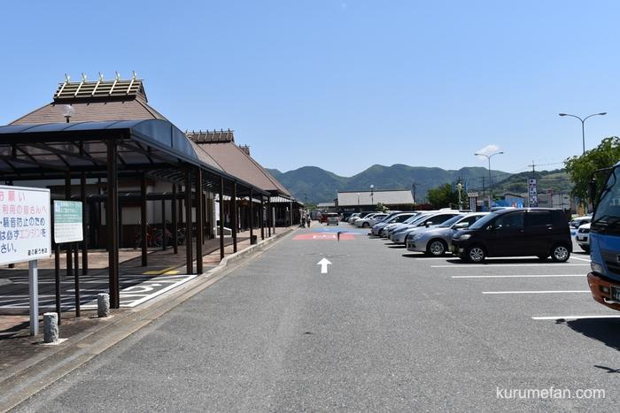 道の駅うきはのお隣にオープンしたウキハコ