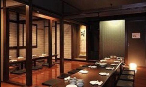 居酒屋 心気楽(こころきらく)久留米市螢川町に7月上旬オープン