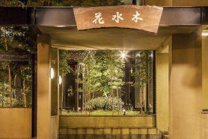 朝倉市 原鶴温泉「花水木」を特集!あしたの未来を創る元気企業【テレ西】