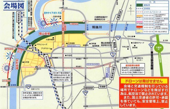 第359回 筑後川花火大会(久留米市)会場案内マップ