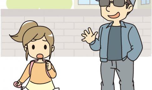 筑後市 男が児童に「写真撮らせて」と声かけ、暴行事案【不審者注意】